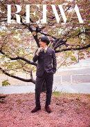 REIWA (初回限定豪華盤 CD+DVD)