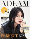 ADEAM PERFECT BOOK (FG MOOK) [ ハースト婦人画報社 ]