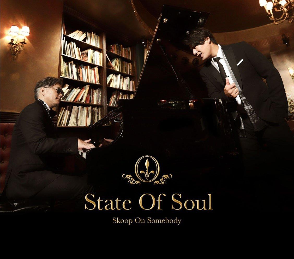 State Of Soul (初回限定盤 2CD) [ Skoop On Somebody ]