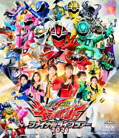 魔進戦隊キラメイジャー ファイナルライブツアー2021【Blu-ray】 [ (趣味/教養) ]