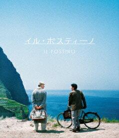 イル・ポスティーノ オリジナル完全版【Blu-ray】 [ フィリップ・ノワレ ]