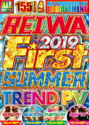 REIWA 2019 FIRST SUMMER TREND PV