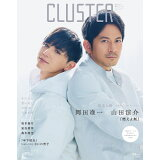 CLUSTER 岡田准一×山田涼介『燃えよ剣』 (TJ MOOK)