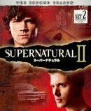 SUPERNATURAL 2 スーパーナチュラル <セカンド> 後半セット