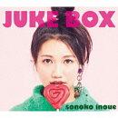 JUKE BOX (初回限定盤 CD+DVD)