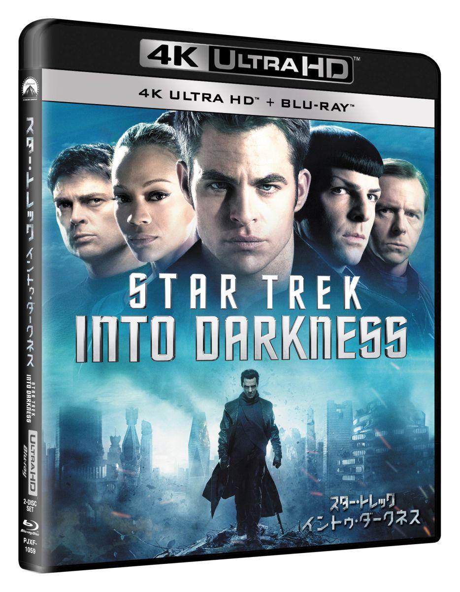 スター・トレック イントゥ・ダークネス(4K ULTRA HD Blu-rayセット)【4K ULTRA HD】 [ クリス・パイン ]