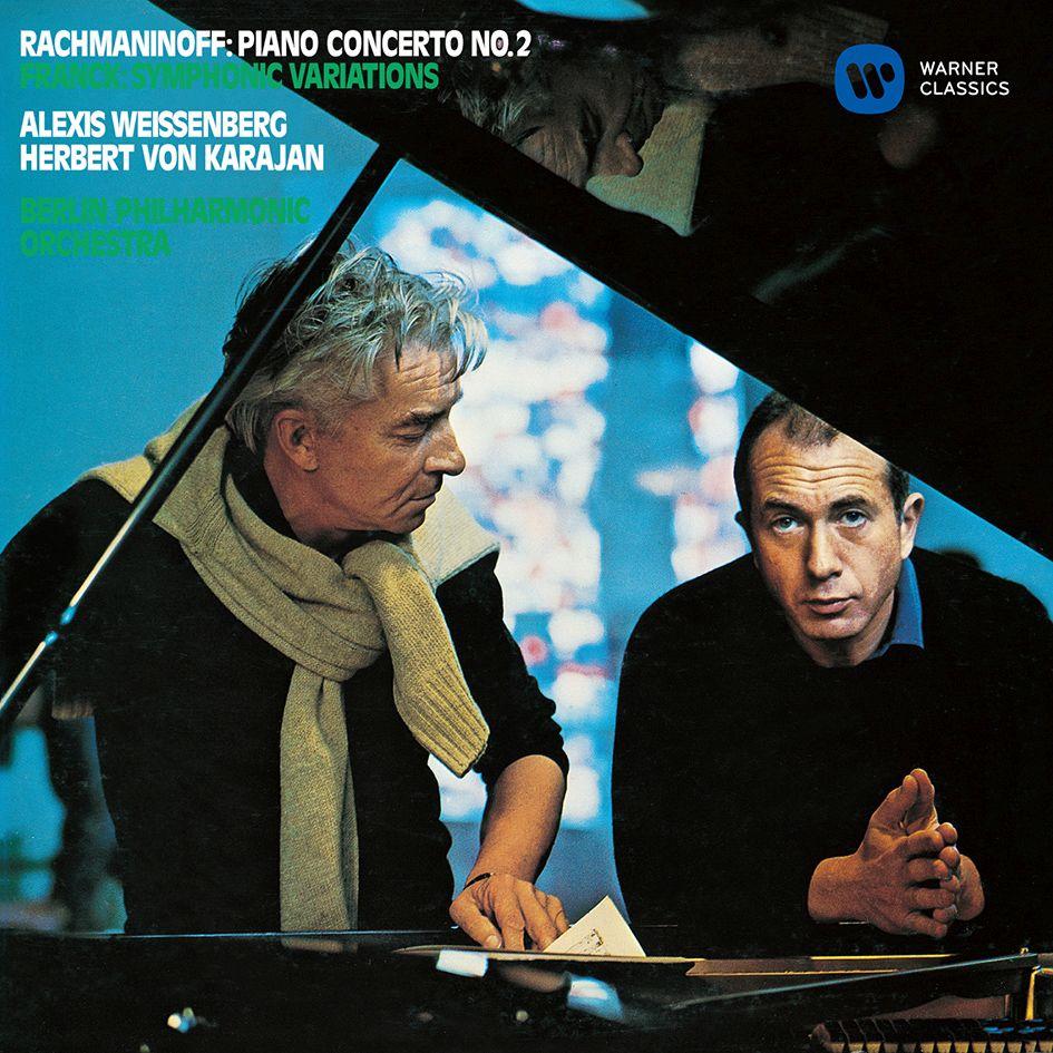 ラフマニノフ:ピアノ協奏曲 第2番 他、チャイコフスキー:ピアノ協奏曲 第1番 [ ワイセンベルク、カラヤン ]