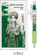 進撃の巨人 シャーペン/リヴァイ