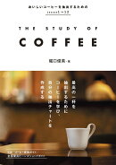 THE STUDY OF COFFEE