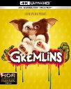 グレムリン<4K ULTRA HD&ブルーレイセット>(2枚組)【4K ULTRA HD】 [ ザック・ギャリガン ]