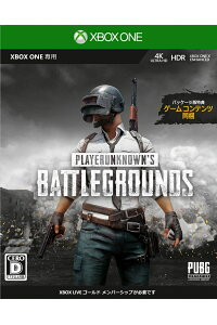 PLAYERUNKNOWN'SBATTLEGROUNDS製品版