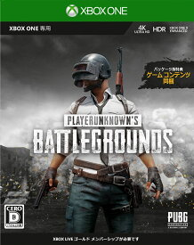 PLAYERUNKNOWN'S BATTLEGROUNDS 製品版