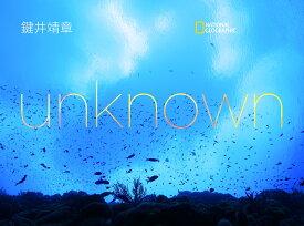 unknown [ 鍵井靖章 ]