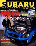 SUBARU MAGAZINE(vol.19) WRX STIのポテンシャル (CARTOP MOOK)