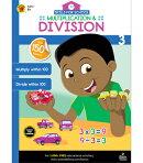 Skills for School Multiplication & Division, Grade 3