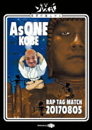 AsONE RAP TAG MATCH 20170805