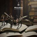自伝 History of Tomorrow (初回限定盤 CD+DVD) [ Mayday ]
