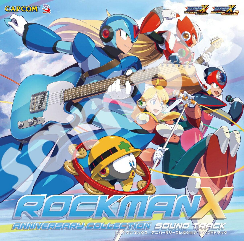 ロックマンX アニバーサリーコレクション サウンドトラック [ (ゲーム・ミュージック) ]