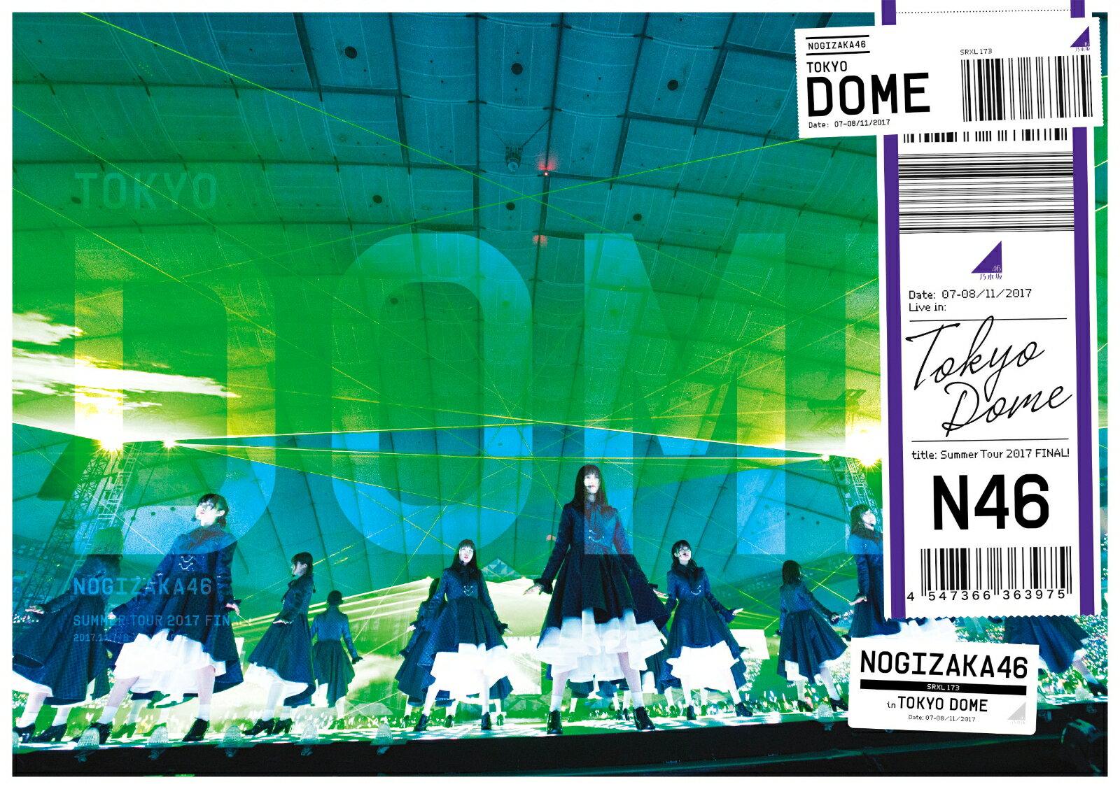 真夏の全国ツアー2017 FINAL! IN TOKYO DOME(通常盤)【Blu-ray】 [ 乃木坂46 ]