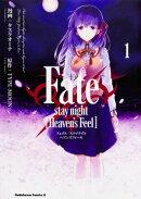 Fate/stay night[Heaven's Feel](1)