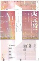 ユリイカ(2 2021(第53巻第2号))
