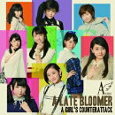 大器晩成/乙女の逆襲 (初回限定盤A CD+DVD)