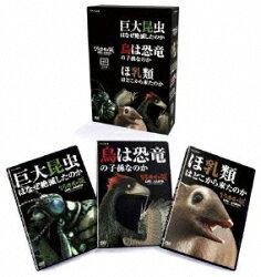 生命進化の謎 LIFE ON EARTH, A NEW PREHISTORY DVD-BOX