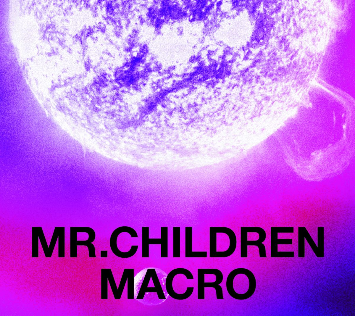 Mr.Children 2005-2010<macro>(通常盤) [ Mr.Children ]