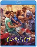 イン・ザ・ハイツ ブルーレイ&DVDセット(2枚組)【Blu-ray】