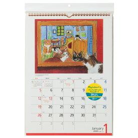 C921 マンハッタナーズカレンダー1 2020年1月始まり ([カレンダー])