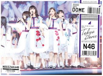 真夏の全国ツアー2017 FINAL! IN TOKYO DOME(完全生産限定盤)