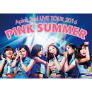 Apink 2nd LIVE TOUR 2016 PINK SUMMER at 2016.7.10 Tokyo International Forum Hall A