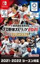 【特典】eBASEBALLプロ野球スピリッツ2021 グランドスラム(【早期購入同梱特典】「期間・用途限定パワスピ・ポイント…