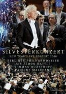 【輸入盤】ジルヴェスター・コンサート2008 サイモン・ラトル&ベルリン・フィル、クヴァストホフ、マレファンヌ