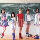 閃光Believer (初回限定盤A CD+DVD)