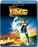 バック・トゥ・ザ・フューチャー【Blu-ray】