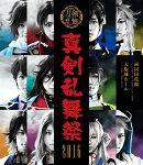 ミュージカル『刀剣乱舞』 〜真剣乱舞祭 2016〜【Blu-ray】