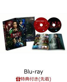 【先着特典】カイジ ファイナルゲーム 豪華版(2 枚組)【Blu-ray】(名台詞ステッカー) [ 藤原竜也 ]