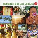 COLEZO!TWIN!::ハワイアン・ミュージック・ベスト・セレクション