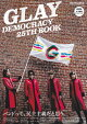 【予約】GLAY DEMOCRACY 25TH BOOK