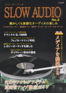SLOW AUDIO(No.3)