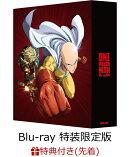 【先着特典】ワンパンマン Blu-ray BOX(特装限定版)(A4クリアファイル付き)【Blu-ray】