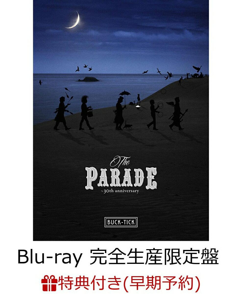 【早期予約特典】THE PARADE 〜30th anniversary〜 Blu-ray(完全生産限定盤)(卓上カレンダー付き)【Blu-ray】 [ BUCK-TICK ]
