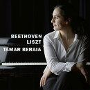 【輸入盤】ベートーヴェン:エロイカ変奏曲、リスト:ピアノ・ソナタ タマール・ベラヤ