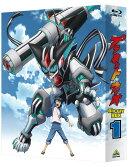 プラネット・ウィズ Blu-ray BOX 特装限定版 第1巻【Blu-ray】