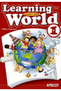 LearningWorld1STUDENTBOOK改訂版