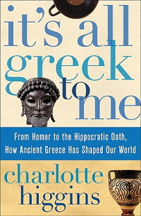 It's_All_Greek_to_Me:_From_Hom