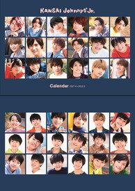 関西ジャニーズJr.カレンダー2021.4-2022.3 ([カレンダー])