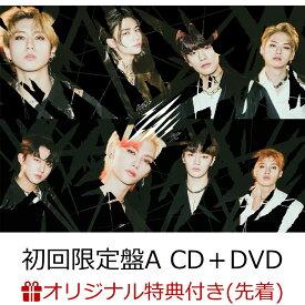 【楽天ブックス限定先着特典】Scars / ソリクン -Japanese ver.- (初回限定盤A CD+DVD)(オリジナルアクリルキーホルダー(全8種の内1種ランダム)) [ Stray Kids ]