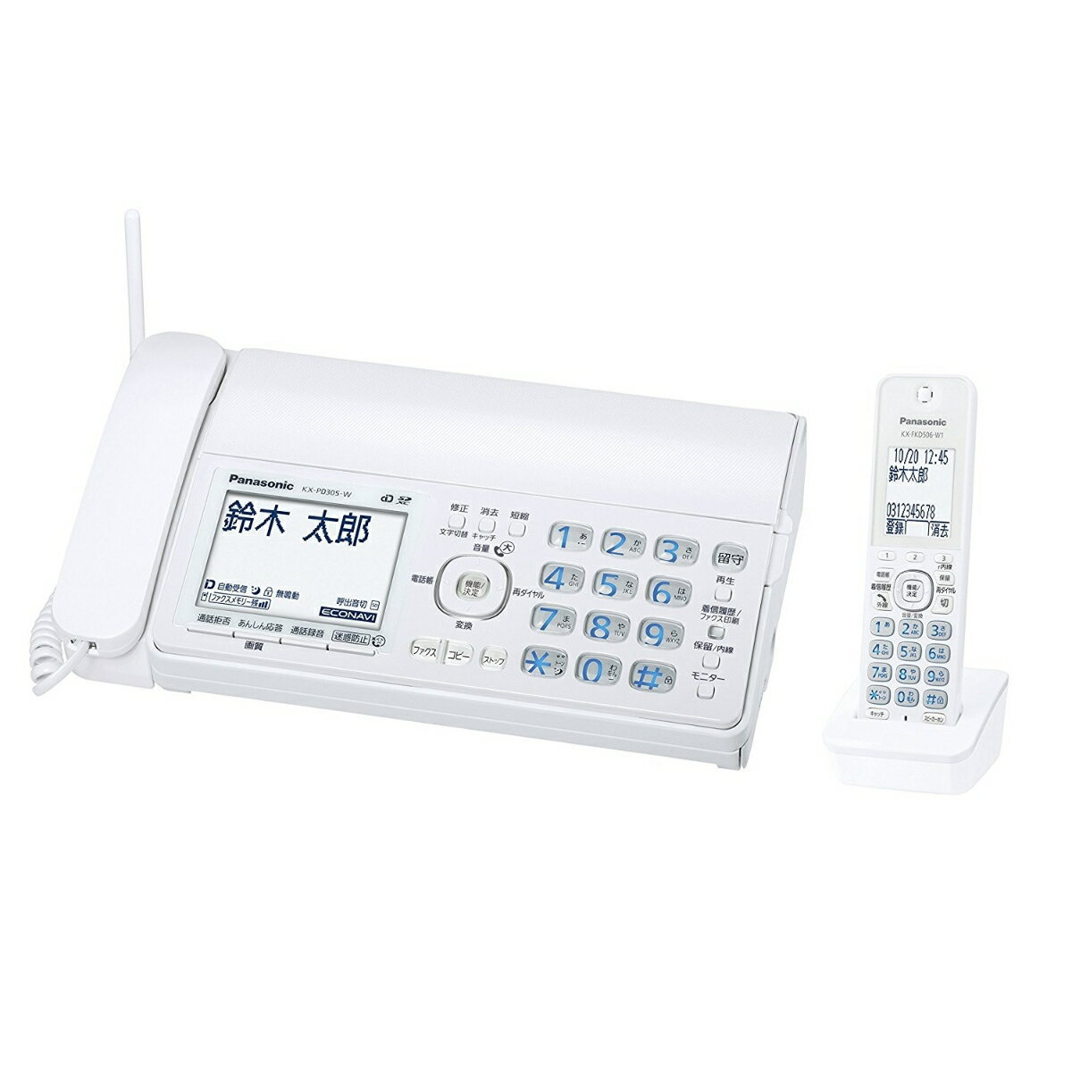 Panasonic デジタルコードレス普通紙ファクス(子機1台付き)(ホワイト) KX-PD305DL-W